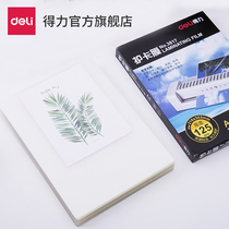 Effective 3817A4 fast bonding card film Photo Paper over plastic film plastic paper waterproof 100