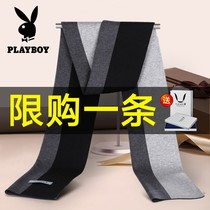 Playboy Scarf Male Winter Korean edition tide Young student warm striped wool mens neck birthday present