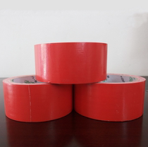 Wholesale red cloth glue wedding exhibition layout opening stage Strong high viscosity non-residue carpet waterproof tape
