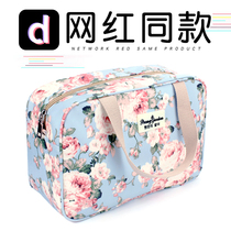 Bath bag wash bath makeup female bath bag bath bag female waterproof Korea portable bathing bag storage portable