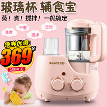 Qi he mini baby food supplement machine baby multi-function cooking and mixing machine auxiliary food processor grinder
