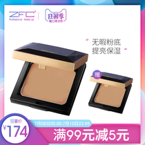ZFC red brand luxury soft flawless foundation cream concealer CC Cream brighten moisturizing cover freckles acne printing oil control
