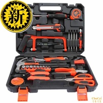 Yue Xin hardware mechanical and electrical hardware 4 tool combination set home toolbox hand tools set sets of dimensions