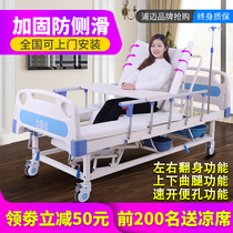 Paralyzed patient care bed home multi-functional medical hospital bed elderly medical bed turn up and down with the hole