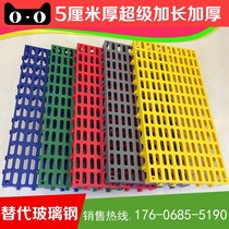5 cm thick car wash plastic grille grid floor waterproof 4S shop non-slip mats splicing grid plate free digging