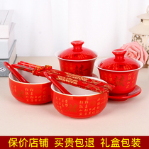 Qian is still married to the tea cup ceramic bowl Cup hi Cup hi chopsticks set new wedding gift on the tableware wedding supplies