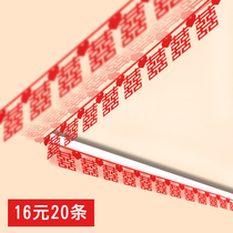 New Wedding Room Decoration wedding wedding supplies red non-woven fabric cord new room Hi word pull flower