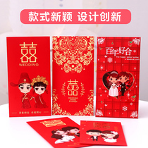 Cardboard wedding wedding supplies wedding hi word size red bag personalized creative mini red envelope is sealed wholesale