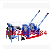 Genuine 63-160 hand-pushed to welding machine PE PPR tube welding machine docking machine fuse rafter welding tube machine