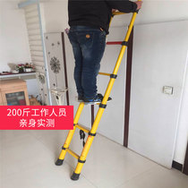 FRP Insulated telescopic fishing rod ladder power communication human word ladder electrician ladder joint straight ladder human word ladder home