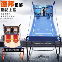 Automatic electronic shooting machine indoor scoring home shooting game children adult basketball rack