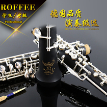 Germany ROFFEE synthetic wood students oboe semi-automatic oboe silver button beginner grade musical instrument