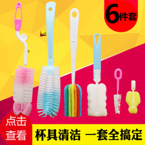 Cup brush sponge brush glass bottle cleaning brush set long handle bottle brush 360 degree home wash cup artifact
