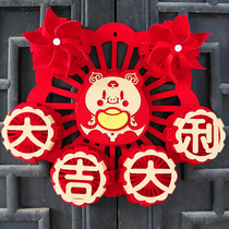 New Year supplies pig Fu sticker door and window sticker Spring Festival Creative scene layout non-woven New Year decoration