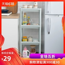 Childrens toys storage shelf baby finishing rack toy cabinet kindergarten simple plastic multi-layer shelf kitchen