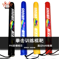 Fu Xin boxing stick target Dodge speed stick ufc interference stick reaction correction precision training MMA sparring columnar target