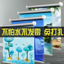 Roller blind curtain roll-up lift full blackout punch-free toilet toilet bathroom kitchen window waterproof hand-pull