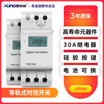 Xiya control switch automatic microcomputer rail street signs time control timer 220V 12 24