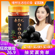 Nine steamed NINE Sun black sesame pills handmade nine system provision of grain sesame pills black hair sugar-free genuine honey sesame pills
