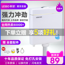 With plastic flush tank home bathroom toilet squatting toilet squatting pan energy-saving high-impact pumping water tank
