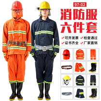 97 fire suits suit fire suits fire fighting clothes firefighters fire fighting protective clothing five-piece suit 02