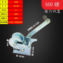 Manual winch hand-rolled small hoist lifting lifting heavy small hoist crane wire rope trailer yacht winch.