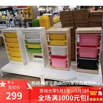 Domestic Shufat shelf storage rack box with childrens toys storage cabinet.