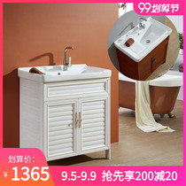 Youmagni space aluminum ceramic laundry basin with washboard balcony laundry pool sink floor one Taiwan basin cabinet