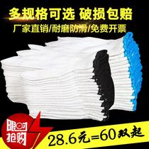 Labor insurance cotton mens gloves work thickened nylon gloves white cotton yarn beads wear repair line gloves