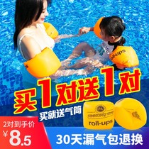 Swimming arm ring adult water sleeve thick floating sleeve adult swimming ring children swimming equipment beginners