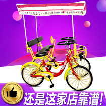 Osho 22-inch double bike couple four-wheel parent-child rental sightseeing car All-in-one round adult new
