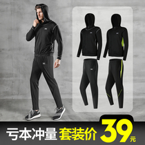 Gym sports suit mens autumn and winter training equipment tight quick-drying clothes running basketball clothes morning night run