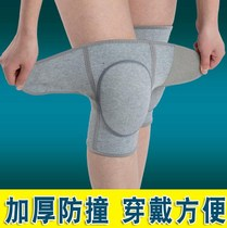 。 Sponge thickening movement knee-thick men kneel easily kneeling with knee female crawling worship adults