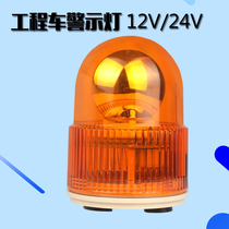 Engineering car warning light garbage truck warning light signal light LTD-1105 school bus warning light 12V 24V