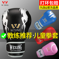 Nine day mountain Professional Children children boxing gloves child boy fighting training Sanda Muay Thai free gloves female