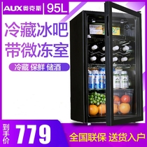 AUX Ox JC-95 Small single door refrigerator home display Tea refrigerated fresh wine cabinet Ice Bar freezer