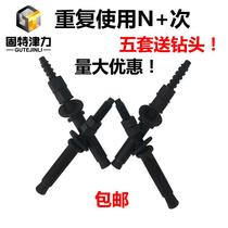 Desktop diamond fixed Special expansion screws can be reused diamond fixed special implosion internal expansion bolts
