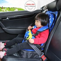 Cross-border electricity supplier children baby protection non-motorized child seat neutral packaging