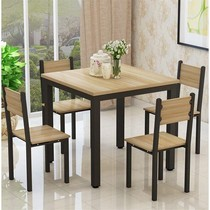 Square dinette combination 4 people eat table simple square small square table chess table will sell