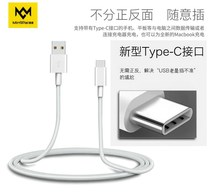 Hanwang P6 Poetry electronic paper ED EA310 e-book E960plus reader charger data cable