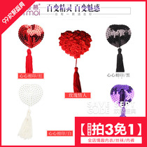Milk paste tassel sequin chest paste invisible nipple paste bra jewelry non-slip passion set blood dripping sexy