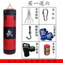 Full set of hanging arm Muay Thai sandbag fixed fighting boxing sandbag bedroom empty canvas hanger bag bag bag bag