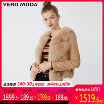 Vero Moda2019 autumn and Winter new removable sleeve fox fur stitching zipper leather) 319428511