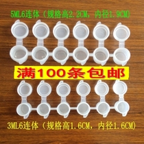 3ml6 six piece paint box 8 with 5ml empty box plaster doll painted paint strip empty bottles wholesale
