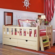 Install children students sleep baby bed 1 5 m dream boy solid wood childrens bed sheets people bed slip