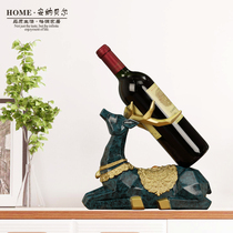 Red wine rack ornaments deer wine cabinet decorations home Nordic modern minimalist living room TV cabinet creative wine bottle rack