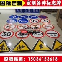 Traffic signs speed limit 5 height limit width sign slit triangle slow-line warning signs let the line reflective aluminum plate logo