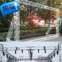 Outdoor advertising background Frame stage Truss light cloth printing exhibition m frame