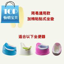 Childrens toilet pad paste-style treasure N Treasure toilet seat plush set baby potty cushion seat cushion cotton pad plus