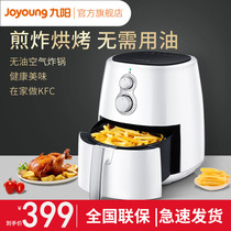 Jiuyang J63A air fryer large capacity oil-free automatic low-fat slimming household smart potato machine